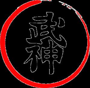 A Bujinkan szabályzata